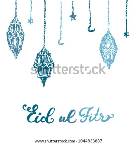 Wonderful Jordan Eid Al-Fitr Decorations - stock-vector-eid-ul-fitr-islamic-holiday-of-ramadan-end-lettering-moroccan-lamps-garland-vector-illustration-1044833887  Picture_362628 .jpg