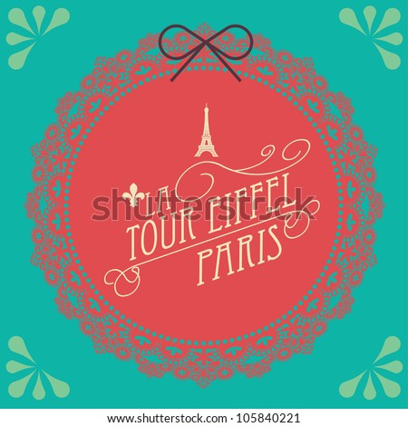 eiffel tower with border template vector/illustration - stock vector