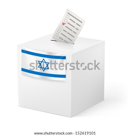 Election in Israel: ballot box with voicing paper isolated on white background. - stock vector