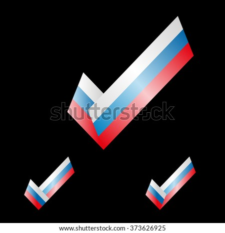 Elections. To vote icon. Vector illustration. The Russian flag. on black background. ballot box. voting box. vote button. poll icon. - stock vector