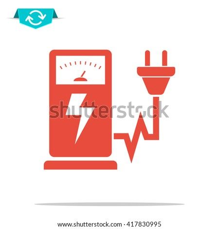 Electric car charging station sign icon - stock vector