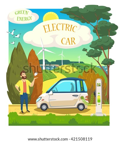Electric Car. Green Energy. Vector illustration on Ecology. - stock vector