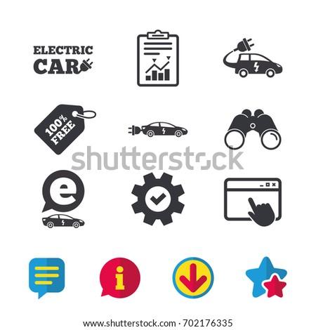 Electric Car Sign Icon Sedan Saloon Stock Vector