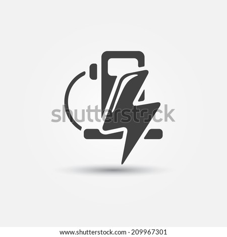 Electric fueling stations icon - vector concept of electromobile Charge station symbol - stock vector