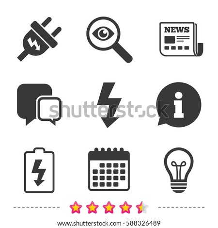 Power Plug Stock Images, Royalty-Free Images & Vectors | Shutterstock