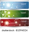 Electronics web banners - stock vector