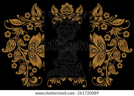 Elegant background with floral ornament and place for text. Floral elements, ornate background. Vector - stock vector