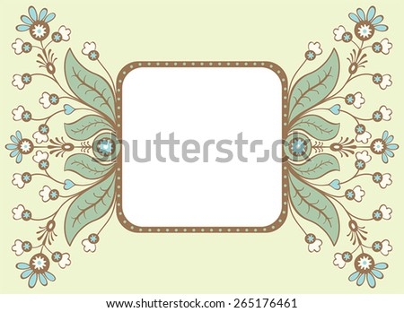 Elegant Beautiful greeting card with decorative floral frame, with place for text - stock vector