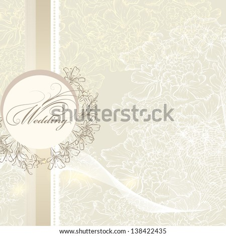 Elegant classic wedding invitation. Retro vector - stock vector