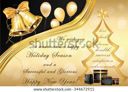 Elegant corporate Christmas and New Year greeting card. Contains jingle bells, Christmas tree, gifts and warm wishes for winter holidays. Print colors used. Custom size of a printable greeting card.   - stock vector