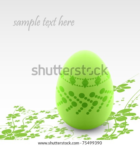 Elegant easter background with green egg and small flowers - stock vector