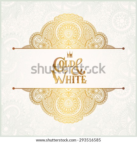 elegant floral ornamental background with inscription Gold and White, golden decor on light pattern, can be use for invitation, wedding, greeting card, cover, packing, vector illustration - stock vector