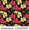 Elegant floral seamless pattern - stock photo