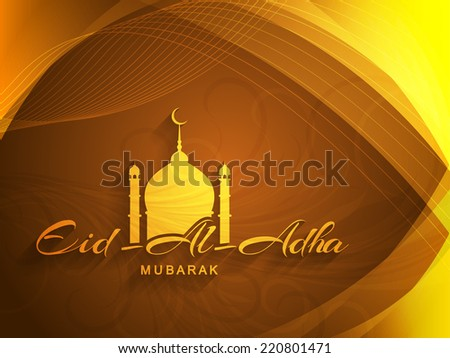 Elegant glowing Eid Al Adha mubarak background design. vector illustration - stock vector