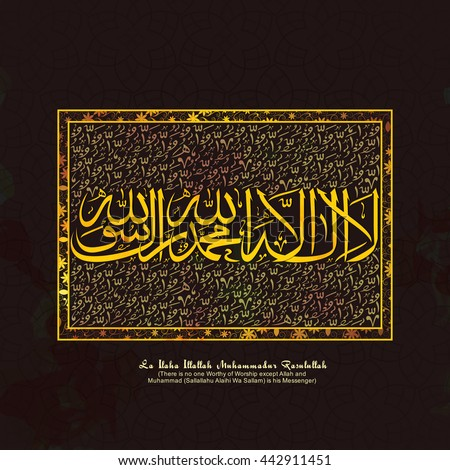 Elegant greeting card design arabic islamic stock vector 442911451 elegant greeting card design with arabic islamic calligraphy of wish dua la ilaha illallah m4hsunfo