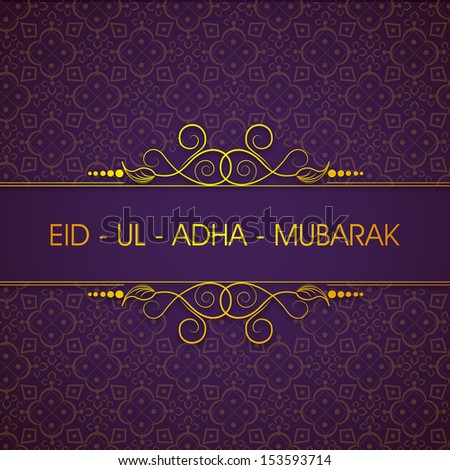 Elegant greeting card background celebration muslim stock vector elegant greeting card or background for celebration of muslim community festival of sacrifice eid ul adha m4hsunfo