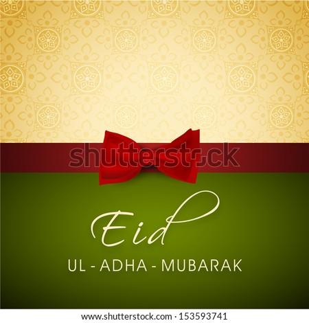 Elegant greeting card or background for celebration of Muslim community festival of sacrifice Eid Ul Adha Mubarak.  - stock vector