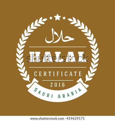 halal certificate vector joy studio design gallery