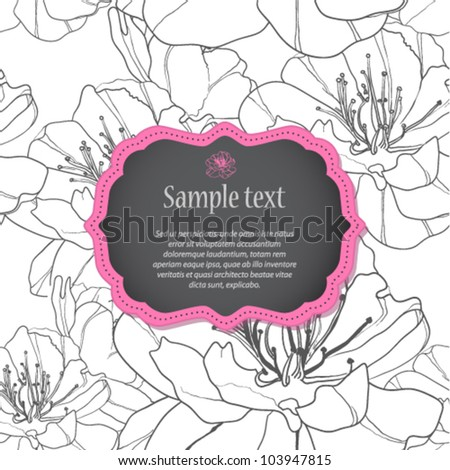 Elegant invitation or greeting card with stylish floral background. (vector) . - stock vector