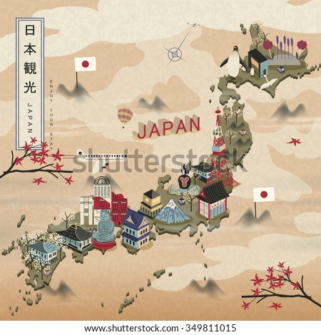 elegant Japan travel map - Japan travel in Japanese words on upper left - stock vector