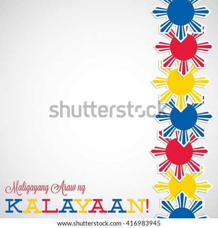 Elegant label Philippine Independence Day card in vector format. Translation: 'Happy Independence Day'