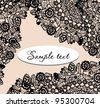 Elegant lace background - stock vector