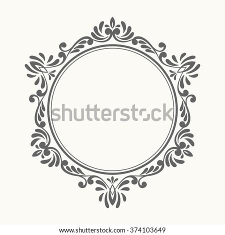 Elegant luxury retro floral frame. Design template for banner, card, invitation, label, emblem etc. Linear vintage vector illustration. - stock vector