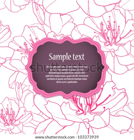 Elegant pink invitation or greeting card with stylish floral background. (vector) - stock vector