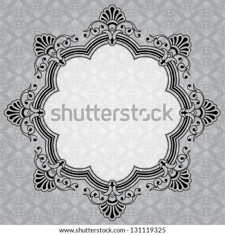 Elegant round decorative gray label with copy space - stock vector