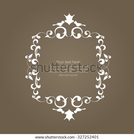 Elegant royal frame with crown. - stock vector
