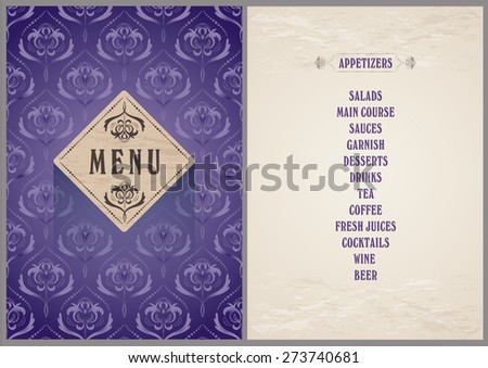 elegant template for the menu - luxury bright purple color pattern background on the folder and light beige color background for the page - stock vector