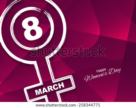 Elegant vector card design for Women's day.  - stock vector
