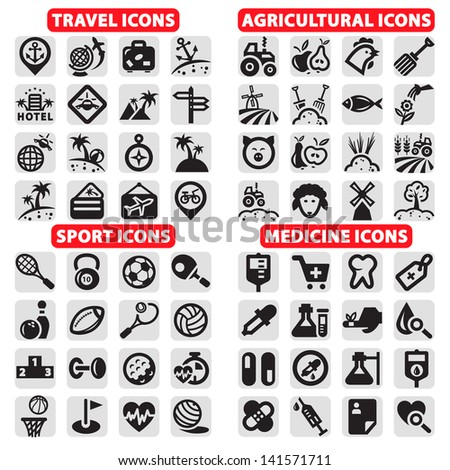 Elegant Vector Travel, Sports, Agriculture And Medicine Icons Set. - stock vector