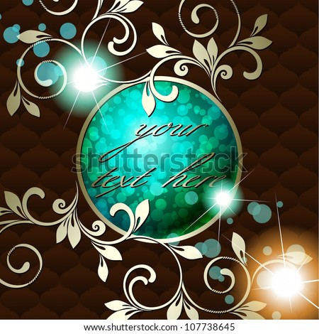 Elegant vintage rococo emblem in dark green (eps10); jpg version also available - stock vector
