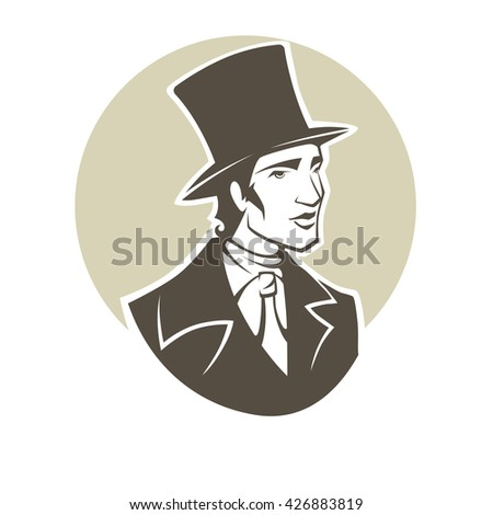 Elegant young man of the nineteenth century. vector portrait