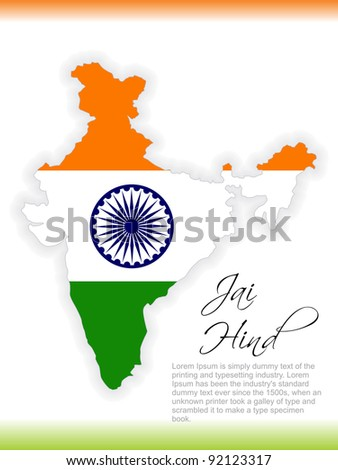 Elegent background for Independence Day and Republic Day. - stock vector