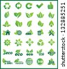 Element Eco-Design - stock vector