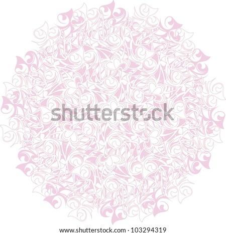 element from which you can make various versions of the background - stock vector