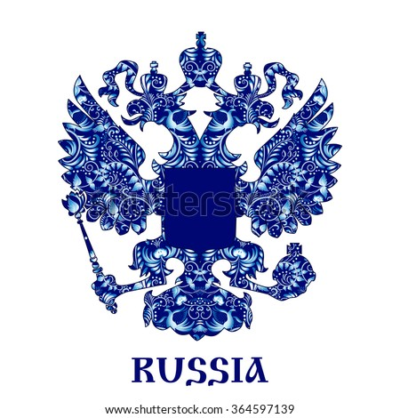 Emblem of Russia with blue pattern in national style Gzhel with inscription. Vector illustration.  - stock vector