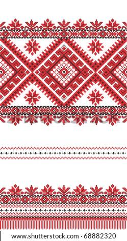 embroidered good like handmade cross-stitch ethnic Ukraine pattern - stock vector