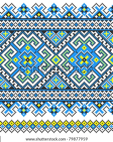 Set of black straight lace lines borders stock photo image - Embroidered Good Like Handmade Cross Stitch Ethnic Ukraine