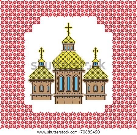 embroidered good like handmade cross-stitch ethnic Ukraine pattern with church - stock vector