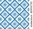 embroidered good like handmade cross-stitch Ukraine pattern - stock vector