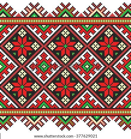 Embroidered good like old handmade cross-stitch ethnic Ukraine pattern. Traditional Ukrainian folk art pattern - vyshyvanka called - stock vector