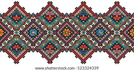 embroidered like old handmade cross-stitch ethnic Ukraine pattern. Towel with ornament, rushnyk called, in vector