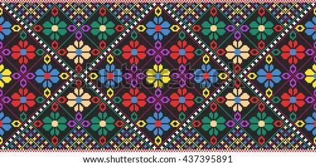 embroidered old handmade cross-stitch ethnic Ukraine pattern. Traditional Ukrainian folk art pattern - vyshyvanka - stock vector