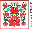 embroidery hungarian pattern - stock vector