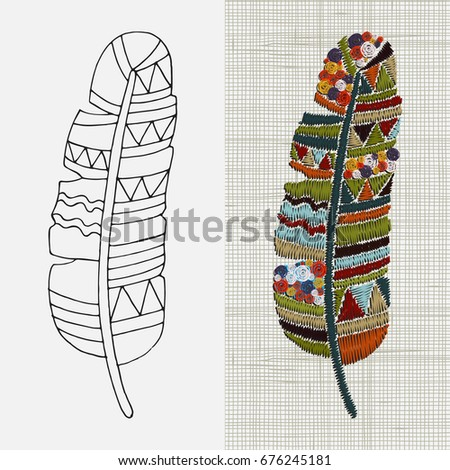 Embroidery Pattern Feather Colorful Hoop Art Stock Vector 2018