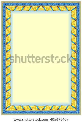 Empty Blank Background Certificate Diploma Floral Stock Photo (Photo ...