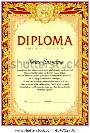 Empty diploma template. Hard frame border in victorian style. Ribbon banner around the center. Top gold plated element